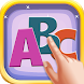 Kids Learning Alphabet Number by e74Studio