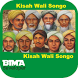 Kisah Wali Songo Sejarah Islam by BimaDev