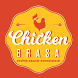 Chicken Brasa by CRMBOOST LLC