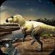 Dino Hunting 3D by Wall Street Studio