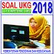 Bocoran Soal UKG 2018 - Uji Kompetensi Guru by CreativeDeveloper12