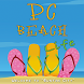 PC Beach Life by TownWizard, LLC.
