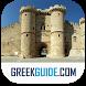 RHODES by GREEKGUIDE.COM by B2B Tech S.A.