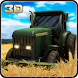 Farm Tractor Driver- Simulator by Kick Time Studios