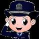 شرطة الاطفال النسائية by Alamir