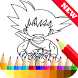 Coloring Book for Super Saiyan by Coloring Page Studio Anime X