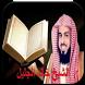 القران الكريم بصوت الشيخ خالد by DEVKH