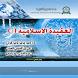 العقيدة الاسلامية 1 by جامعة العلوم والتكنولوجيا - اليمن