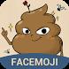 Poop Emoji Keyboard Gifs by Emoji Sticker & GIF for keyboard