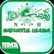 NU Nadhatul Ulama Indonesia by BimaDev