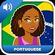 Learn Brazilian Portuguese by MosaLingua Crea