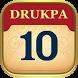 Drukpa Lunar Calendar by Drukpa Publications
