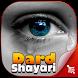 Dard Shayari by Sofu Entertainment