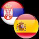 Srpsko-Španski rečnik by AdjaTea
