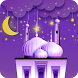 Step by Step Salat Namaz by Islamic Apps World