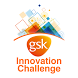 GSK Innovation Challenge by Lanyon Solutions