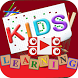 Kids youtube videos-complete by YogeshApps