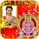 Ayyappa Photo Editor by One key