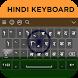 Hindi Keyboard by Abbott Cullen