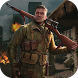 Modern strike Action Mountain FPS Commando by Wall Street Studio