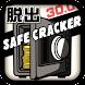 脱出ゲーム SAFE CRACKER by あそびごころ。