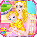 Give Birth and Feeding Baby by bxapps Studio