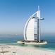 Dubai Tourist Places (Guide) by KrishMiniApps