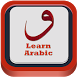 Learn Arabic Easly with Lessons by Coderman