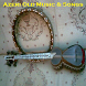 Azeri Old Music & Songs by Bell Weather