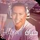 Aymane Serhani ايمن سرحاني - HAYAT الحياة 2018 by AppStudios, Inc.