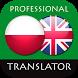 Polish English Translator by Suvorov-Development