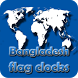 Bangladesh flag clocks by modo lab