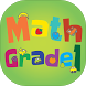 MathLab For Grade1 by Mark's Mobile Lab
