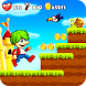 Super Toby Adventure Story by KHB CreaTive