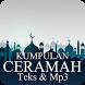 Kumpulan Ceramah Islam Teks & Mp3 by Itech Games