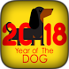Chinese New Year 2018 by Mercygrace Apps