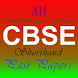 12th cbse Shorthand past paper by Mindwave