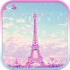Paris Tower Keyboard Theme by Fly Liability Themes