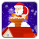 Christmas Eve Custom Stickers by Pasa Best Apps