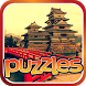 Asia Puzzles - Free 40+ Puzzle by Mokool Inc