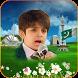 New Pakistani Milli Naghmay – Shukriya Pakistan by Novel Apps and Games
