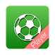 Amateur Soccer Player by Bachmaier Andreas