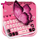 Pink Lace Butterfly Keyboard