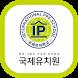 국제유치원 by 애니라인(주)