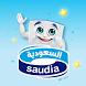 Saudia Milk by Piviart sal