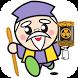 Hustle-Komon Game for kids by Riri