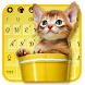 Cuteness Kitten Keyboard Theme by Me&Art Android Theme Designer