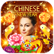 Chinese New Year Photo Editor by One key