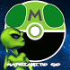 Marcianito GO by Alex π
