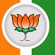 BJYM Gujarat Sampark Setu by BRAND YOU